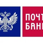 К концу года Почта Банк планирует эмитировать 1 млн карт «Мир»