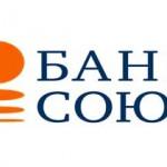 «Сибур», ВТБ и «Газпром» фигурируют в материалах о деятельности офшоров