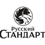 БКИ «Русский Стандарт» приобрело бизнес покидающего рынок игрока