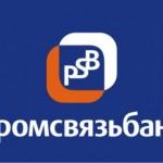 Промсвязьбанк выпустил премиальные ювелирные карты