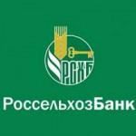 Россельхозбанк сократил убыток по МСФО почти в три раза — до 12,2 млрд рублей
