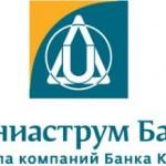 Девятимесячная чистая прибыль Восточного Банка по МСФО составила около 4 млрд рублей