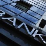 ЦБ: нерезиденты не показали в III квартале повышения спроса на хеджирование рисков ослабления рубля