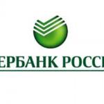 Премию «Банк года» в номинации «Ипотечный кредит года» получил Сбербанк