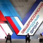 ОНФ потребовал проверить власти Республики Алтай на коррупцию