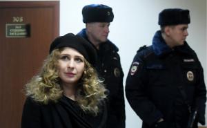 Россия обжаловала решение ЕСПЧ о компенсации участницам Pussy Riot