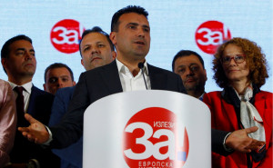 Македонский парламент поддержал переименование страны