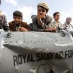 Пентагон прекратил поддержку авиаударов саудовской коалиции по Йемену