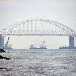 Киев обвинил Россию в блокаде украинских портов в Азовском море