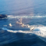 ФСБ предупредила Киев о последствиях из-за ситуации в Керченском проливе