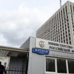 Москва не признала юрисдикцию суда США по иску о вмешательстве в выборы