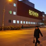 СМИ рассказали о вывозе техники с арестованного завода Roshen в России