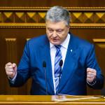 Порошенко предложил ввести военное положение с 28 ноября по всей Украине