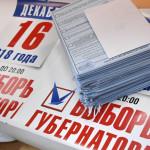 Выбор Приморья: чем завершилась самая длинная избирательная кампания