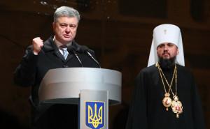 Союз президента и митрополита: как в Киеве создавали новую церковь