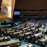 Россия предложила ООН поддержать ДРМСД