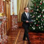 Медведев объявил о завершении формирования нацпроектов