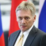 В Кремле ответили на слова Трампа о прекращении гонки вооружений