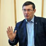 Генпрокурор Украины анонсировал новые санкции против россиян