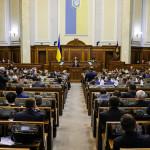Вся украинская Рада: кто попал в санкционный список Москвы