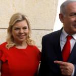 Израильская полиция рекомендовала обвинить чету Нетаньяху во взятках