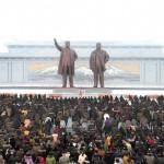 СМИ узнали о смягчении ограничений США по гуманитарной помощи для КНДР