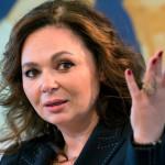 Весельницкая заявила о готовности ответить на вопросы спецпрокурора США