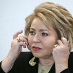 Матвиенко не нашла сомнительного прошлого у сенаторов в Совфеде