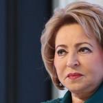 Матвиенко объяснила причину отсутствия на послании Путина