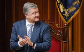 Порошенко закрепил в Конституции курс на вступление Украины в НАТО и ЕС