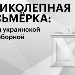 Земан напомнил будущему главе Украины о невыполненном обязательстве Киева