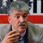 Верховный суд вернул иск КПРФ к ЦИК из-за депутатского мандата Алферова