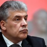 Центризбирком отказался передать Грудинину мандат депутата Госдумы