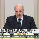 Новак заявил о наличии вариантов на случай перекрытия Минском «Дружбы»