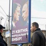 Штаб Порошенко убрал с агитационных билбордов портрет Путина
