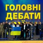 Эксперты назвали победителя дебатов Зеленского и Порошенко