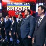 Зеленский обвинил ЦИК в затягивании признания его победы