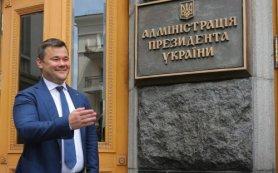К Зеленскому подал иск в суд люстрационный комитет
