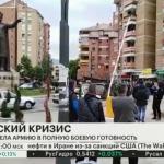 Президент Сербии сообщил о задержании россиянина в Косово
