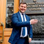 Зеленский предложил парламенту уволить двух министров и главу СБУ
