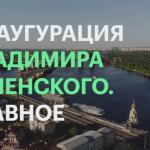 Саакашвили ответил на призыв Зеленского к украинцам вернуться на родину
