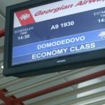 Президент Грузии выступила за дальнейший приезд российских туристов