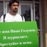 Советник Путина пообещал лично изучить дело журналиста Голунова