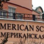 Посол заявил о развязанной США визовой войне после ситуации с учителями