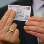 Власти показали образец электронного российского паспорта