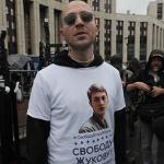 В конгрессе США поддержали акции из-за выборов в Мосгордуму
