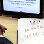 Шойгу ответил Кудрину на «надуманные тезисы» об оборонном бюджете