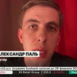 Ургант вспомнил на «Первом канале» о Страшном суде из-за дела Устинова