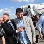 Евродепутат заявила о переводе Цемаха в подозреваемые по делу MH17