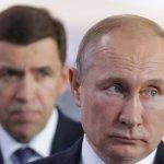 Саакашвили заявил о плане Путина воссоздать СССР к 2024 году